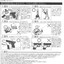 normas-de-juego-airsoft